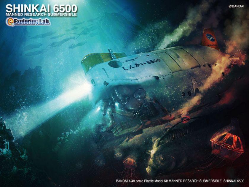 BANDAI Exploring Lab 1/48 DSV Shinkai 6500 Submarine LED Light MODEL